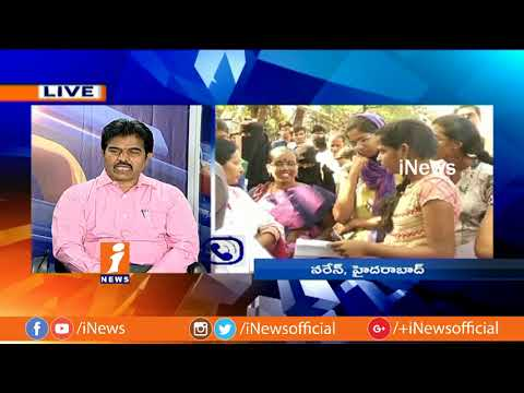 TS EAMCET Convener Yadaiah Interact With Students About Online Exam | Target Careers | iNews