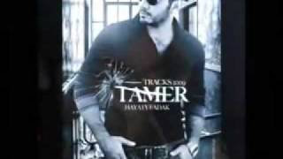 Tamer Hosny -Erfet Teghayar Men Nafsaha -new 2011