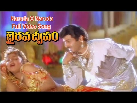 Naruda O Naruda Full Video Song | Bhairava Dweepam | Nandamuri Balakrishna | Rambha | ETV Cinema