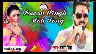 Dj bhojpuri holi remixed 2018 Pawan singh  Nonstop