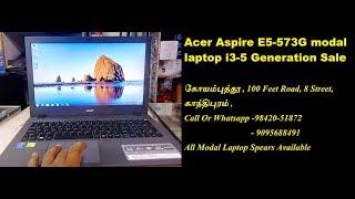 Acer Aspire E5-573G modal laptop i3-5 Generation laptop Sales