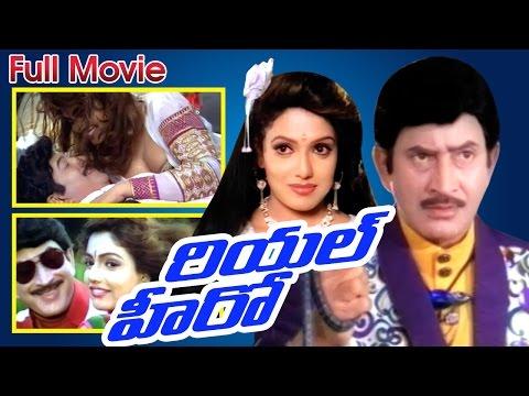 Real Hero Full Length Telugu Movie || DVD Rip..