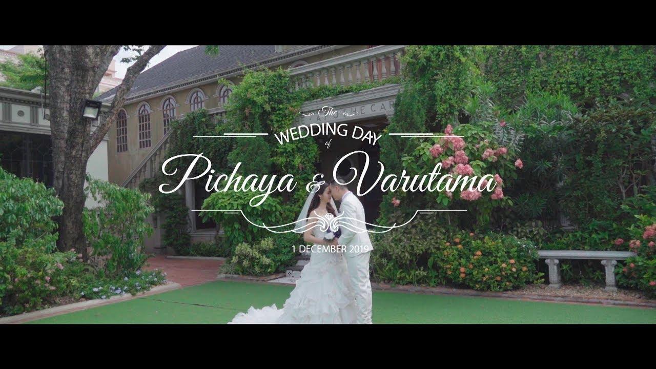 Wedding Teaser K Pichaya & Varutama