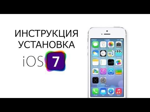 Смартфон Apple iPhone 5S 16GB -