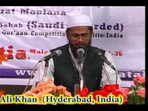 Hafiz O Qari Moulvi Mohammed Younus Ali Khan Recit...