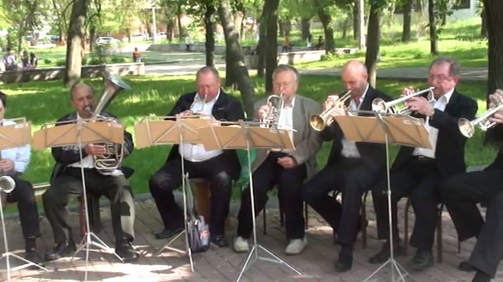 """Духовой оркестр """"Реприза"""" - Тры дубкы"""