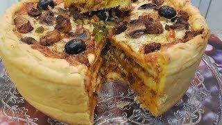 Pizza Cake پیزا کیک / Cook With Saima