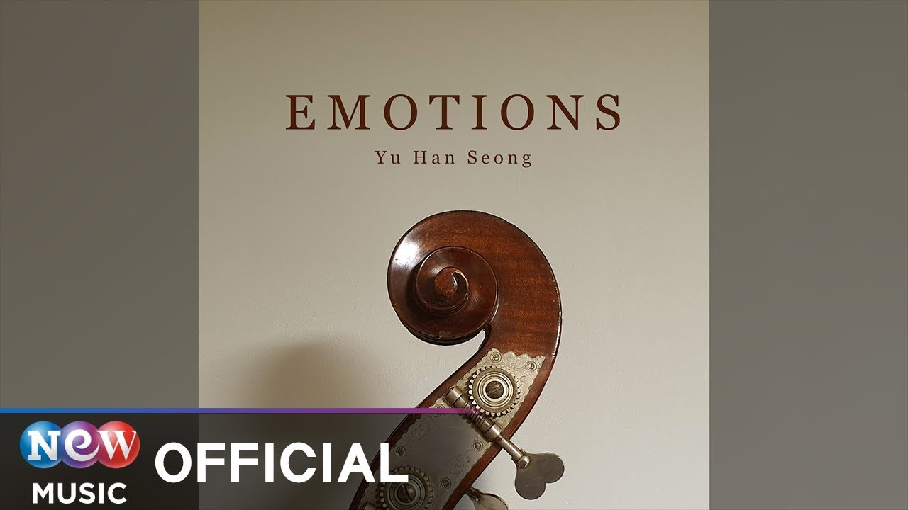 [JAZZ] Yu Han Seong(유한성) - Befuddle