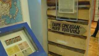 Музей Истории и Культуры г. Новополоцка, экспозиция(, 2012-05-28T17:42:43.000Z)