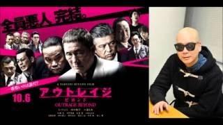 宇多丸が玉袋筋太郎と『俗悪映画特集』を語る