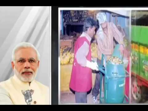 4000 cities to receive litter bins to collect solid & liquid waste on 5th June  PM Modi