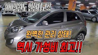 저렴한 차량을 찾는다면 바로 클릭! 후회 없는 선택! …