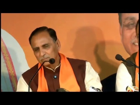 Press Conference by Shri Vijay Rupani bjp in Ahmedabad, Gujarat : 14.12.2017