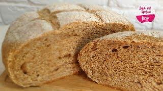 НЕ переплачивайте за Хлеб! ЕГО приготовить легко дома, а какой он воздушный - фантастика!