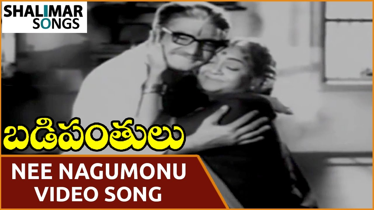 badi panthulu video songs