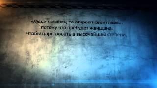Женщина из Самары спасёт Россию и Мир