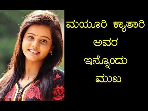Kannada Actress Mayuri Kyatari