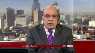 sairbeen friday 31st march 2017 bbcurdu