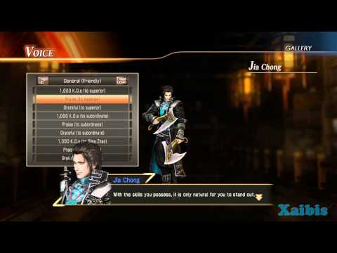 Dynasty Warriors 8 Xtreme Legends CE Jia Chong voice gallery (Audio only)