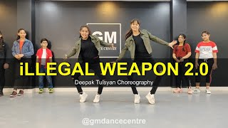 illegal Weapon 2 - Dance Cover | Street Dancer 3D | Deepak Tulsyan Choreography | G M Dance