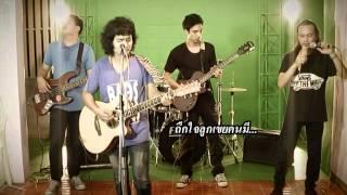เพลง หัวใจมดแดง - แก่น ธนพล [Official MV HD]