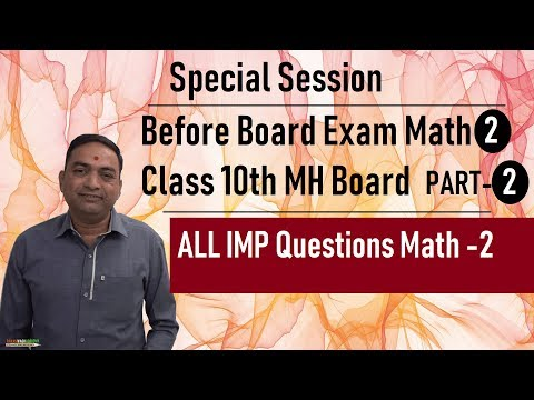 Special Session Before Exam | Most Important Questions of Math 2 Class 10th Part 2