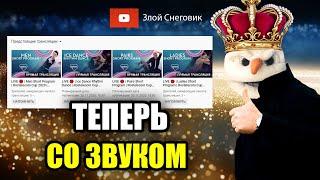 ТЕПЕРЬ МОЖНО НЕ ВЫКЛЮЧАТЬ ЗВУК Гран При России Rostelecom Cup 2020