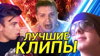 ПОКЕР СТРИМЫ/ПОДБОРКА СМЕШНЫХ МОМЕНТОВ #7