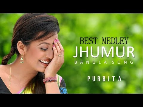 Jhumur Songs Medley ft. Purbita Dutta | Best Bangla Jhumur Songs | Folk Studio Bangla 2017