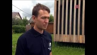 Автономный экодом(Во всём мире набирает популярность идея автономного дома. В России тоже строят такие мобильные таунхаусы,..., 2016-09-12T14:40:40.000Z)