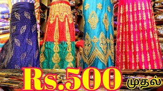 low price retails bridal lehenga mint street |  sowcarpet | madras vlogger | tamil vlog channel