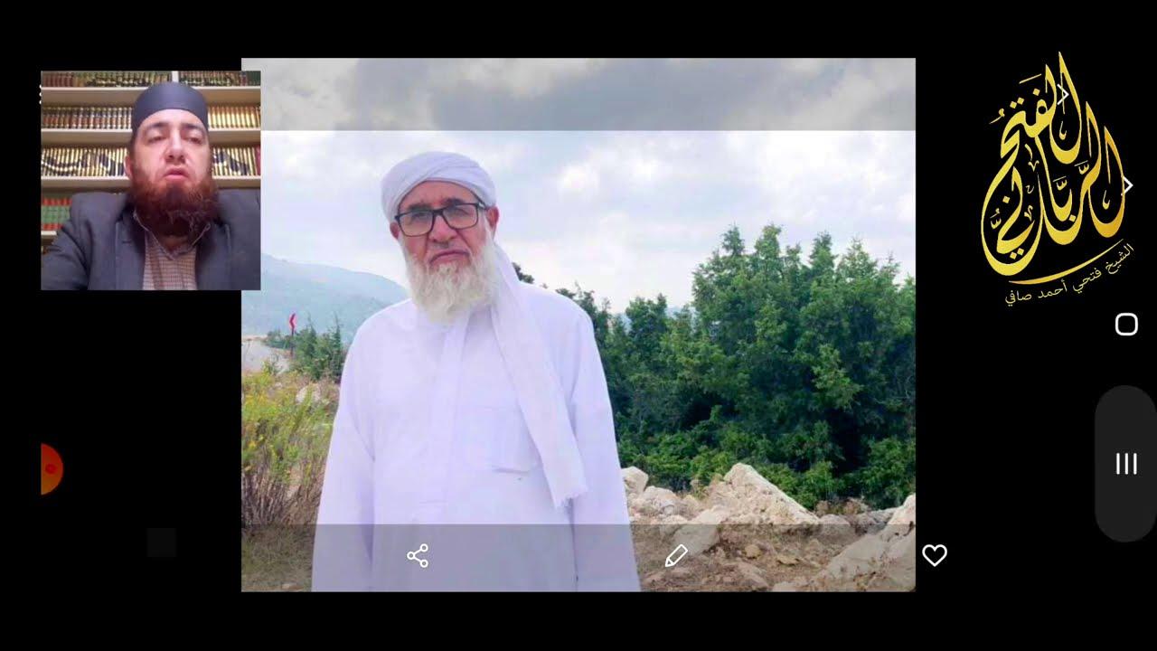 الحلقة الاخيرة من رحلة الشيخ لدرعا وآخر وصية للشيخ فتحي صافي رحمه الله لطلاب العلم