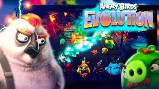 Angry birds evolution создал клан злые птички,мультик игра видео для детей