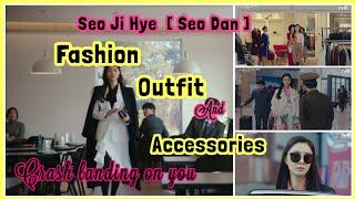 Seo Ji Hye (Seo Dan) Fashion outfit in Crash Landing on you ||Cloy Fashion