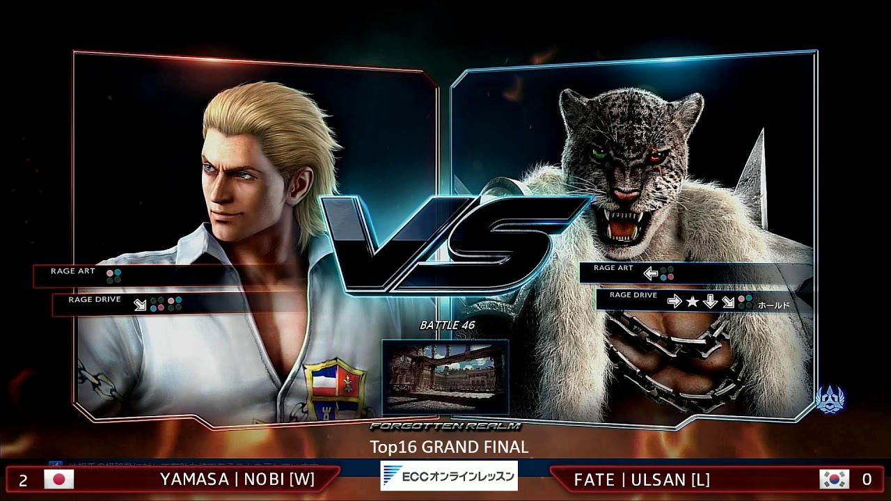 【eNN-Grand Finals】TeamYAMASA   Nobi  vs FATE   ULSAN / TEKKEN7 TOURNAMENT in NAGASAKI
