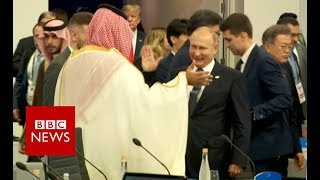 G20: Putin and Saudi crown prince high five - BBC News