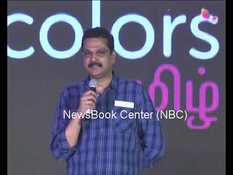 Colors Tamil Channel New Serials launch in Chennai