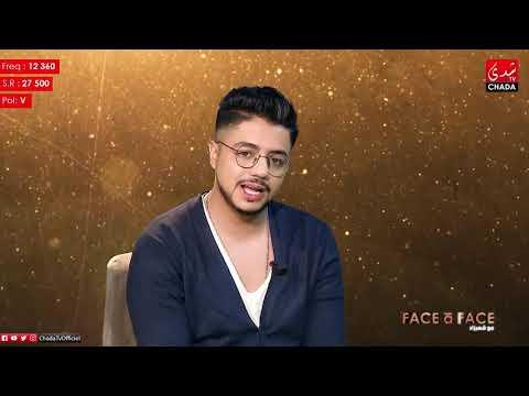 FACE à FACE 2 : IHAB AMIR - الحلقة كاملة HD