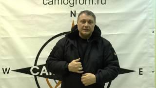 видео Купить одежду Helikon-Tex