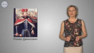 История 6 Русь и Литва
