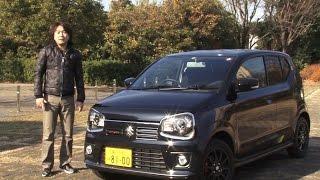 スズキ・アルト ワークス 試乗インプレッション 車両紹介編