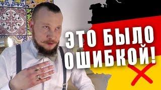 политическое убежище в Германии из России