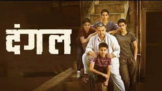 Dangal Full Movie Best facts and story | Amir Khan