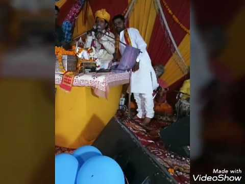 Bhagwat katha bhajan by Sri Atul ji maharaj