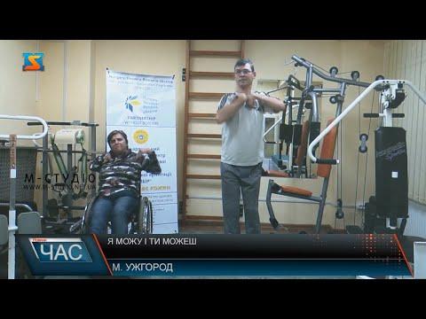 Телекомпанія М-студіо: «Я можу і ти можеш»