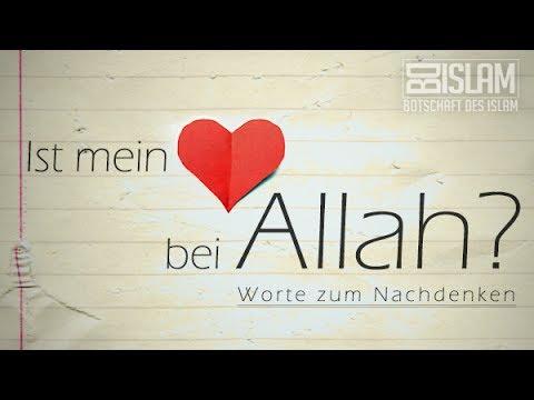 Ist mein Herz bei Allah?ᴴᴰ ┇ Ramadan 2017 ┇ BDI