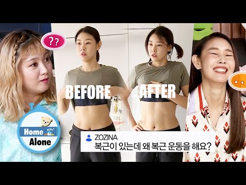 Han Hye Jin, why do an ab workout when you have abs? [Home Alone Ep 358]