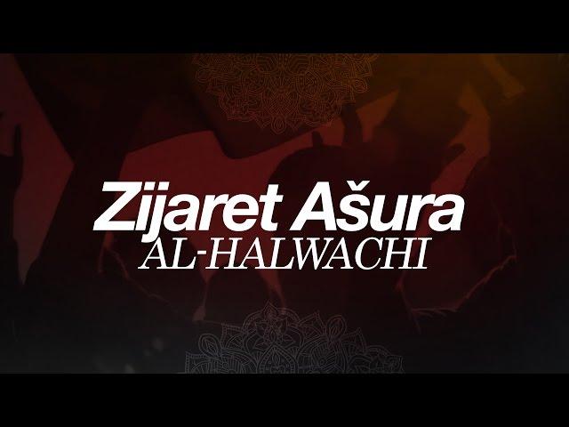Zijaret Ašura|زيارة عاشوراء (Abather Al-Halwachi)