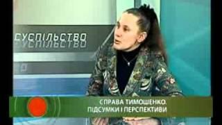 Акцент. Тетяна Монтян
