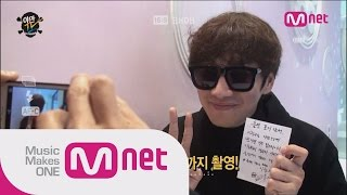 Why did KwangSoo signs up to appearance disclaimer of YamanTV?(광수의 야만TV 출연포기각서) l YamanTV Ep.1